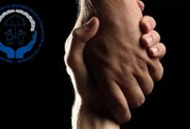 Специалистам: 14-15 ноября в москве пройдёт научно-практическая конференция, посвященная теме суицидального поведения подростков